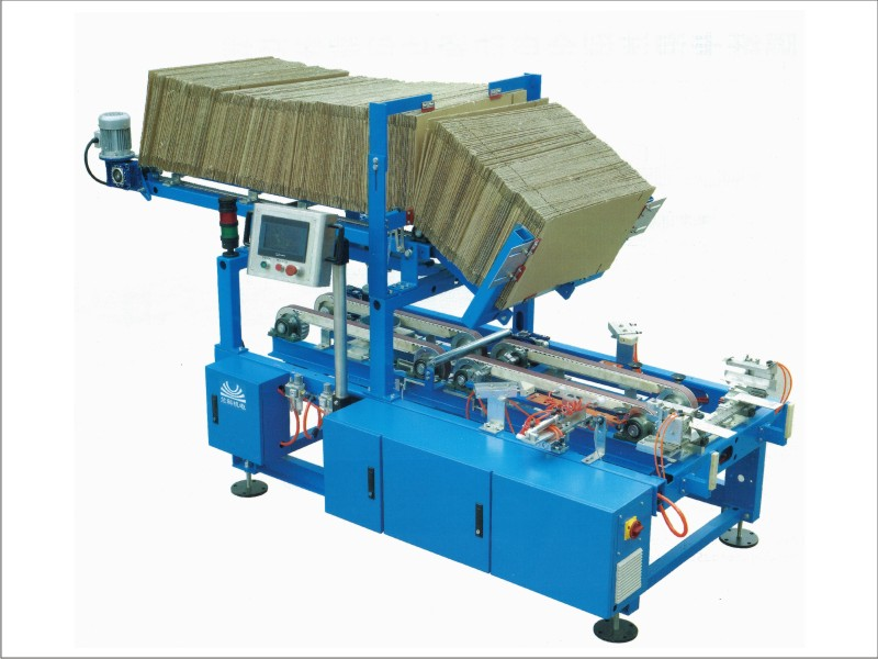 Ceramic Tiles Box Packing Machine