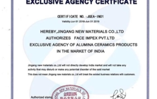Exclusive Agency Certificate from world biggest alumina product manufacturer